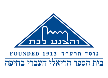 Hebrew_Reali_Logo1