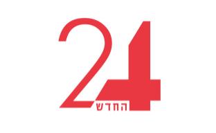 24logowhite_i